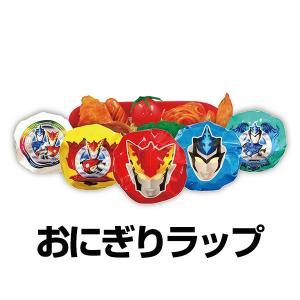 おにぎりラップ ウルトラマンルーブ キャラクター 15枚入り 日本製 ( キャラ弁 お弁当グッズ ラップ )|colorfulbox