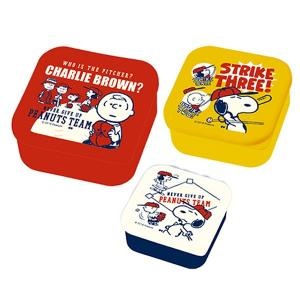 お弁当箱 シールランチボックス 3個セット スヌーピー 野球チーム ( ランチボックス 弁当箱 シール容器 )|colorfulbox