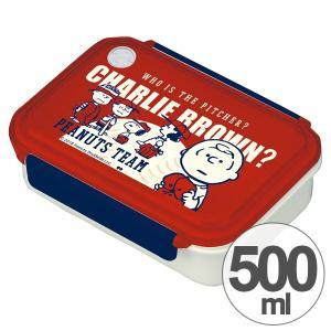 お弁当箱 ランチボックス スヌーピー 野球チーム レッド 1段 500ml ( 弁当箱 一段 日本製 )|colorfulbox