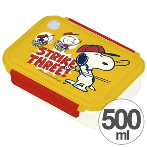 お弁当箱 ランチボックス スヌーピー 野球チーム イエロー 1段 500ml ( 弁当箱 一段 日本製 )|colorfulbox