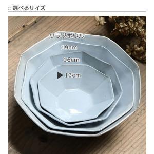 ボウル 13cm 洋食器 アミューズ 陶器 食器 笠間焼 日本製 ( 食洗機対応 電子レンジ対応 皿 お皿 小皿 八角形 )|colorfulbox|04