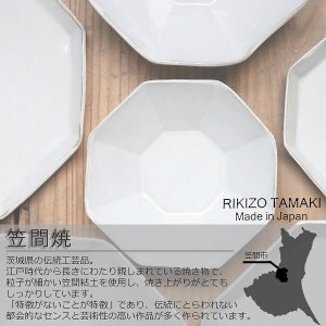 パスタプレート 23cm 洋食器 アミューズ 陶器 食器 笠間焼 日本製 ( 食洗機対応 電子レンジ対応 皿 お皿 深皿 八角形 )|colorfulbox|05