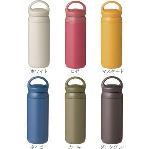 【ポイント最大26倍】キントー KINTO 水筒 マグボトル デイオフタンブラー 500ml ( ステンレス 保温 保冷 取っ手付き )|colorfulbox|03