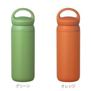 【ポイント最大26倍】キントー KINTO 水筒 マグボトル デイオフタンブラー 500ml ( ステンレス 保温 保冷 取っ手付き )|colorfulbox|04