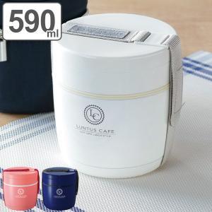 弁当箱 保温弁当箱 ランチジャー ランタスBE 590ml 2段 ステンレス ( お弁当箱 保温 ランチボックス 丼 食洗機対応 レンジ対応 )|colorfulbox