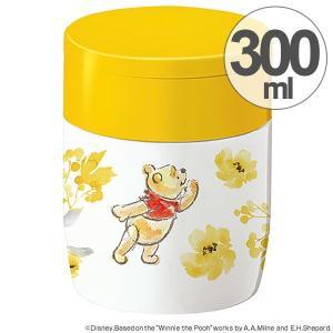 スープジャー スープボトル くまのプーさん 300ml キャラクター スプーン付 ( 保温 保冷 ステンレス フードコンテナ )|colorfulbox