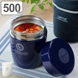 保温弁当箱 スープジャー ランタス スープボトル ステンレス製 500ml ( お弁当箱 スープ 保温 保冷 )|colorfulbox