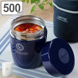 ランタス スープボトル 保温 保冷 ステンレス製 500ml