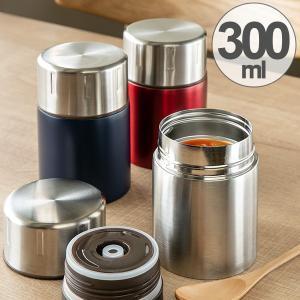 スープジャー 保温弁当箱 ルランチ 300ml フードポット ステンレス ( スープボトル 保温 保冷 おすすめ )|colorfulbox