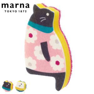MARNA マーナ おすわりスポンジネコ キッチンスポンジ