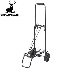 40kgまでの荷物に耐えられる、軽くて使いやすいキャリーです。レジャーやゴミ出しなどで活躍します。コ...