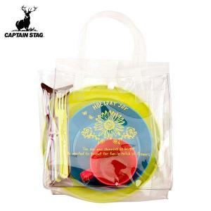 行楽食器セット 4人用 抗菌 ホリデージョイ キャプテンスタッグ ( プラスチック 食器セット カトラリー )|colorfulbox