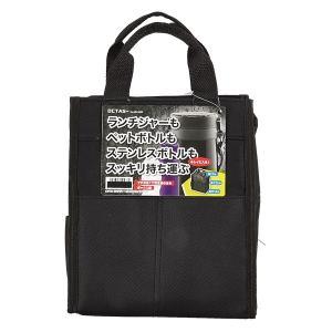 ランチバッグ オクタス ランチジャー・ボトル用バッグ ( お弁当バッグ バッグ お弁当ケース )|colorfulbox|03