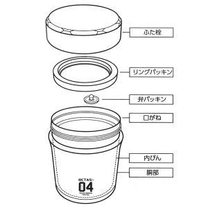 保温弁当箱 スープジャー オクタス フードマグ 400ml ステンレス製 ( お弁当箱 スープ 保温 ) colorfulbox 03
