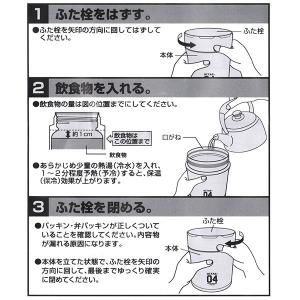 保温弁当箱 スープジャー オクタス フードマグ 400ml ステンレス製 ( お弁当箱 スープ 保温 ) colorfulbox 04