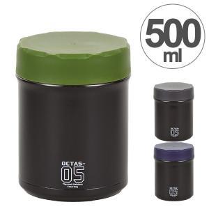 スープジャー オクタス フードマグ 500ml