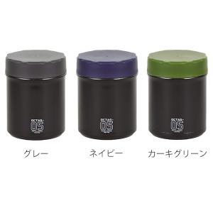 保温弁当箱 スープジャー オクタス フードマグ 500ml ( お弁当箱 スープ 保温 )|colorfulbox|02