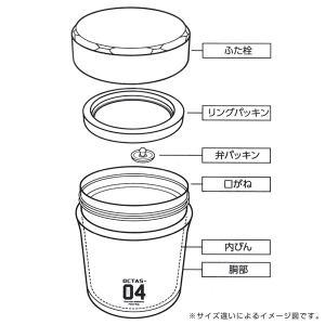 保温弁当箱 スープジャー オクタス フードマグ 500ml ( お弁当箱 スープ 保温 )|colorfulbox|03