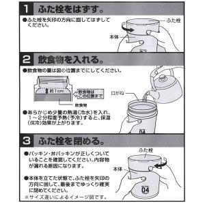 保温弁当箱 スープジャー オクタス フードマグ 500ml ( お弁当箱 スープ 保温 )|colorfulbox|04
