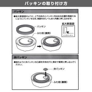 保温弁当箱 スープジャー オクタス フードマグ 500ml ( お弁当箱 スープ 保温 )|colorfulbox|05