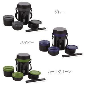保温弁当箱 オクタス ステンレスランチジャー 1300ml ( ランチジャー お弁当箱 ランチボックス )|colorfulbox|02