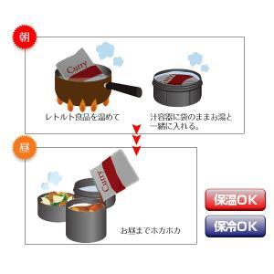 保温弁当箱 オクタス ステンレスランチジャー 1300ml ( ランチジャー お弁当箱 ランチボックス )|colorfulbox|03