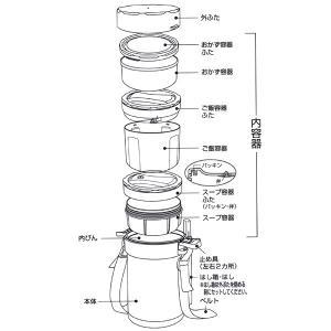 保温弁当箱 オクタス ステンレスランチジャー 1300ml ( ランチジャー お弁当箱 ランチボックス )|colorfulbox|04