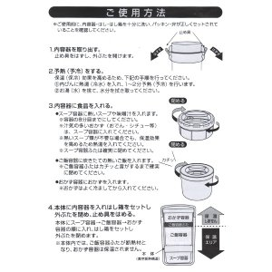 保温弁当箱 オクタス ステンレスランチジャー 1300ml ( ランチジャー お弁当箱 ランチボックス )|colorfulbox|05