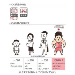 保温弁当箱 オクタス ステンレスランチジャー 1300ml ( ランチジャー お弁当箱 ランチボックス )|colorfulbox|07