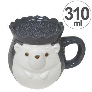 マグカップ 310ml ハリネズミ おろし器付き
