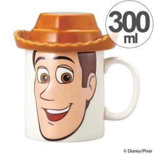 マグカップ ウッディ トイストーリー 300ml フタ付