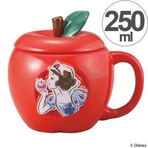 マグカップ 白雪姫 りんごマグ 250ml フタ付