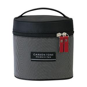 真空ステンレスランチボックス専用のランチバッグです。断熱材入りなので、保温・保冷の持続性をアップさせ...