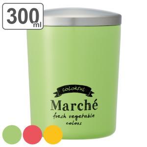 フードポット 弁当箱 保温 スープジャー 真空デリカポット シンプル設計 300ml マルシェ ( スープポット ランチジャー 保冷 お弁当箱 )|colorfulbox
