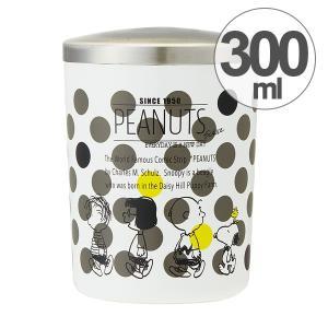 スープジャー 真空デリカポット シンプル設計 300ml スヌーピー モノクロ ( スープポット ランチジャー 保温 保冷 )|colorfulbox
