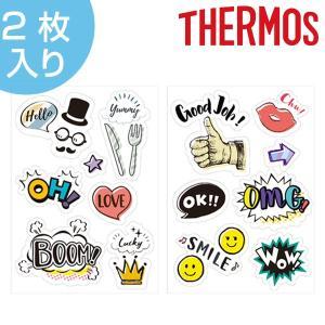 シール サーモス thermos カスタマイズシール オリジナルボトル Customize Seal ( デコシール マイボトル 水筒 )|colorfulbox