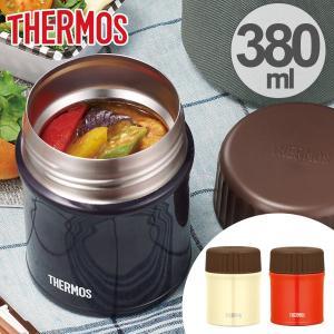 保温弁当箱 スープジャー サーモス thermos 真空断熱フードコンテナー 380ml JBU-380