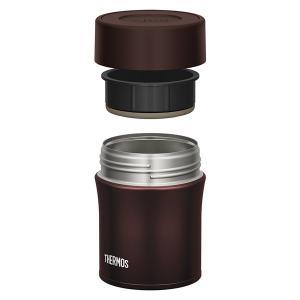 特価 保温弁当箱 スープジャー サーモス thermos 真空断熱フードコンテナー 500ml JBM-502 ( お弁当箱 保温 保冷 )|colorfulbox|05
