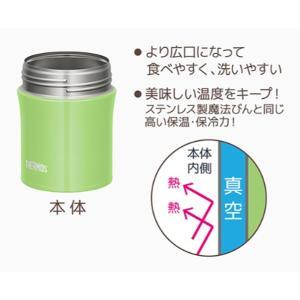 特価 保温弁当箱 スープジャー サーモス thermos 真空断熱フードコンテナー 500ml JBM-502 ( お弁当箱 保温 保冷 )|colorfulbox|06