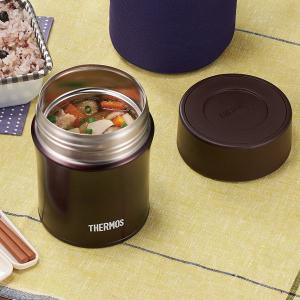 特価 保温弁当箱 スープジャー サーモス thermos 真空断熱フードコンテナー 500ml JBM-502 ( お弁当箱 保温 保冷 )|colorfulbox|08