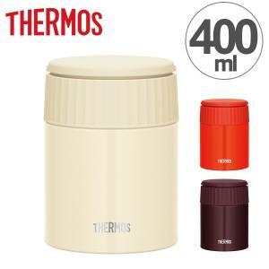 サーモス thermos 真空断熱フードコンテナー 400ml JBQ-400