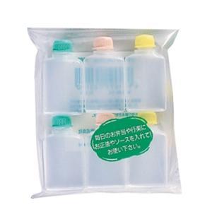 調味料ケース たれビン 各13ml 6個入り ( ドレッシングケース お弁当グッズ ケチャップ )|colorfulbox