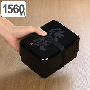 お弁当箱 2段 ガッツリ 山中塗 ワイド弁当箱2段 ベルト付 1560ml ( 弁当箱 大容量 ランチボックス 日本製 )|colorfulbox