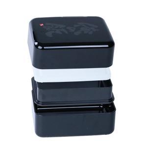 【ポイント最大17倍】お弁当箱 2段 ガッツリ 山中塗 ワイド弁当箱2段 ベルト付 1560ml ( 弁当箱 大容量 ランチボックス 日本製 ) colorfulbox 08