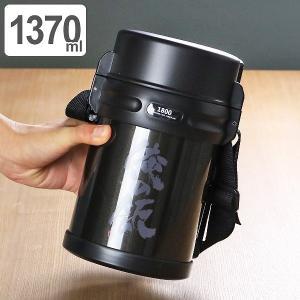 保温弁当箱 ガッツリ ステンレスランチジャー 1370ml ( ランチジャー 保温 保冷 お弁当箱 ランチボックス )の画像