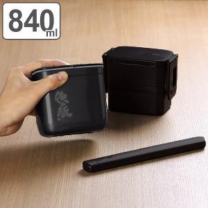 保温弁当箱 ガッツリ ステンレススリムランチジャー 840ml ( ランチジャー 保温 保冷 お弁当箱 ランチボックス )|colorfulbox