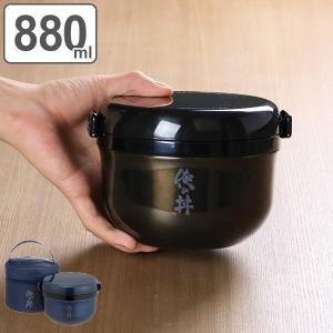 保温弁当箱 2段 ガッツリ ステンレスどんぶりランチジャー 880ml ( お弁当箱 保温 保冷 カフェ丼 弁当箱 )|colorfulbox