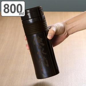 水筒 直飲み ステンレス ガッツリ スポーツマグ 800ml ( ステンレスボトル 保温 保冷 ボトル )|colorfulbox