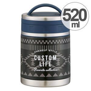 保温弁当箱 デリカポット スープジャー 520ml カスタムライフ ( お弁当箱 ランチポット ランチジャー )|colorfulbox