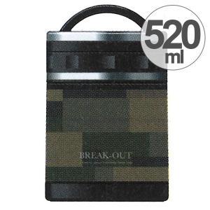 保温弁当箱 デリカポット スープジャー 520ml ブレイクアウト ( お弁当箱 ランチポット ランチジャー )|colorfulbox
